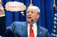 如果枫叶卡申请人在广州可以申请换发吗