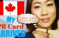 保留加拿大枫叶卡具体方法都有哪些