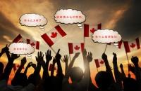 在加拿大生子移民是允许的么