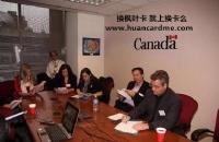 加拿大团聚移民担保人条件